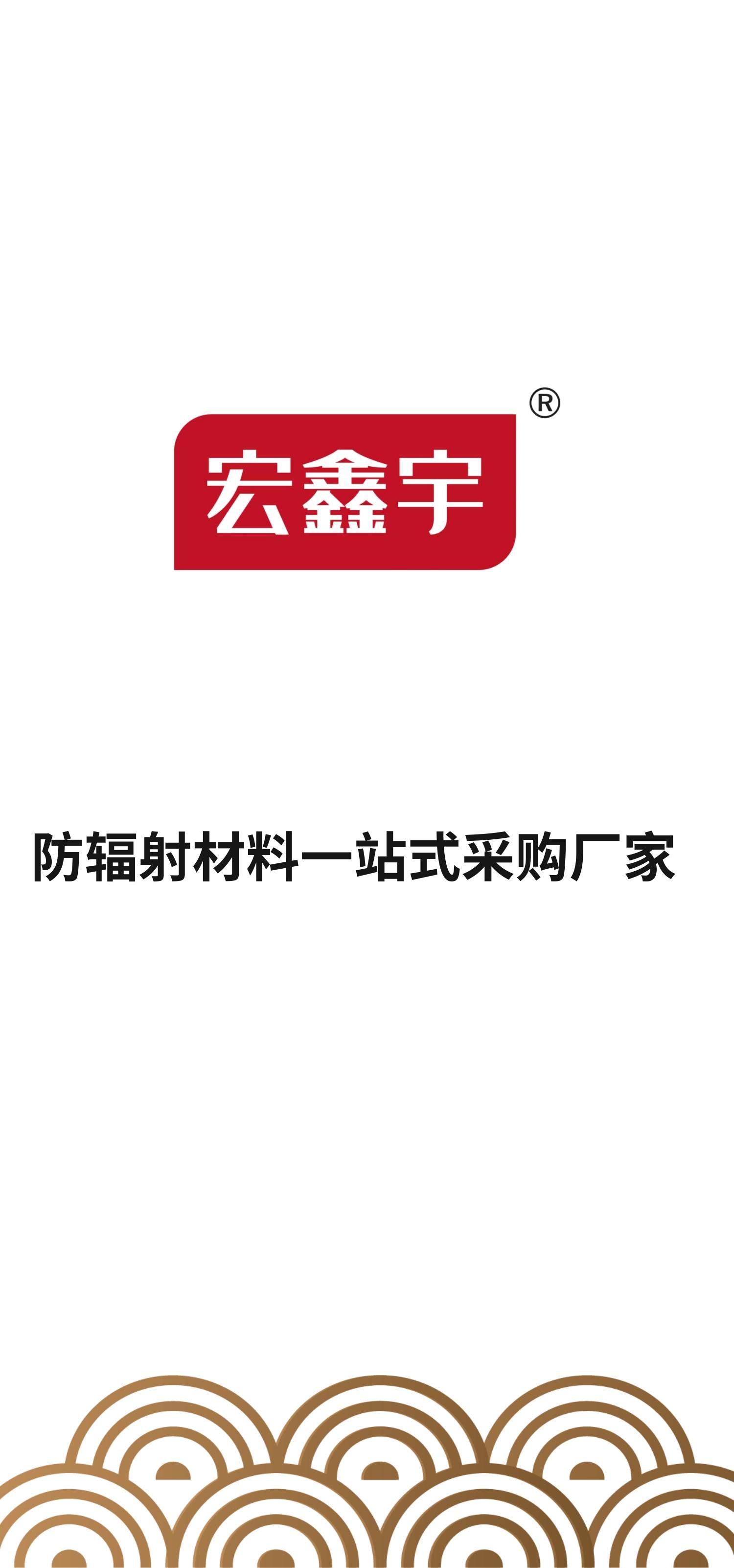 4@凡科快图 (1).jpg